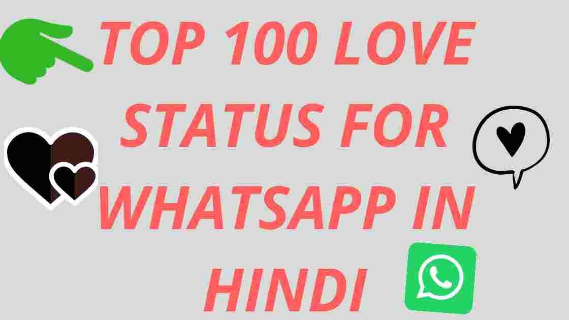 love status in hindi for girlfriend 2019 fb Archives - Hindi