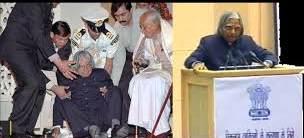 डॉ एपीजे अब्दुल कलाम अपने जीवन के आखिरी क्षणों में