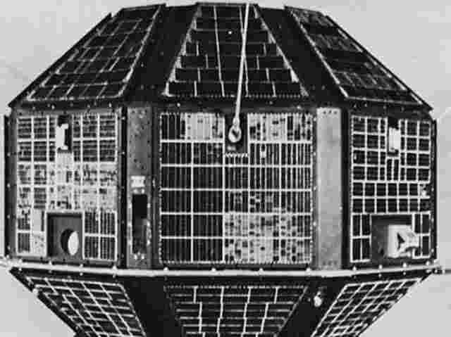भारत का पहला उपग्रह आर्यभट्ट