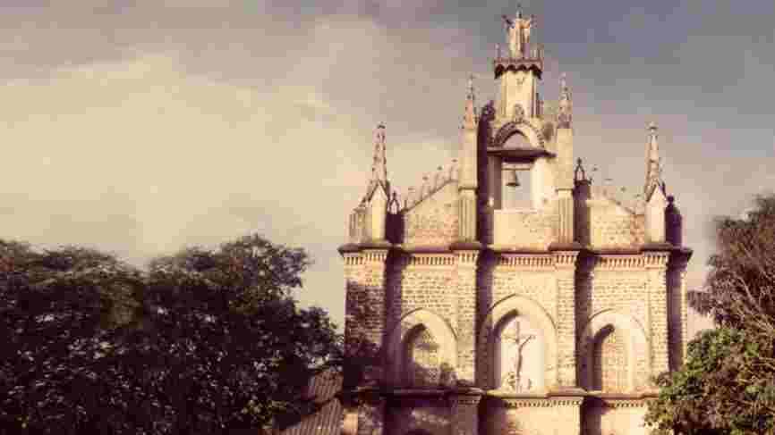 इसरो का पहला कार्यालय