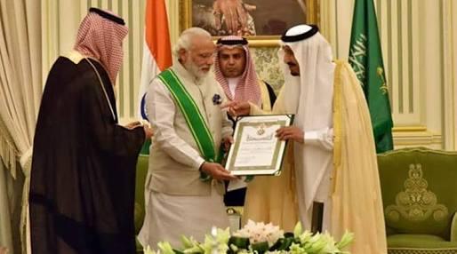 पीएम मोदी को प्राप्त अंतरराष्ट्रीय पुरस्कारों की सूची