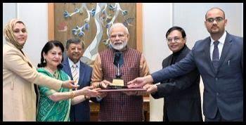 प्रधानमंत्री नरेंद्र मोदी को फिलिप कोटलर राष्ट्रपति पुरस्कार से सम्मानित किया गया