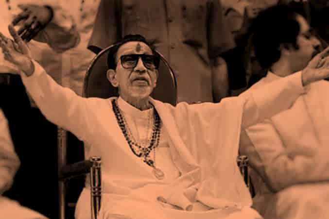 बाल ठाकरे की जीवनी और राजनीतिक यात्रा