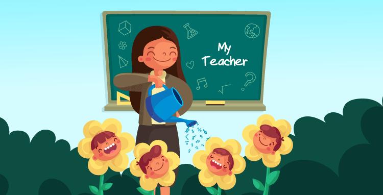 कक्षा 1 के लिए मेरा प्रिय शिक्षक पर निबंध. Essay on my favorite teacher for class 1 in Hindi